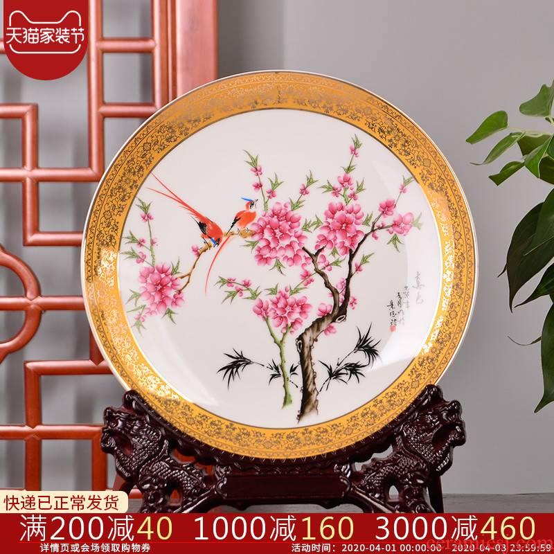 St26 jingdezhen ceramics decoration hanging dish plate paint water points peach blossom put TV box wine sitting room place