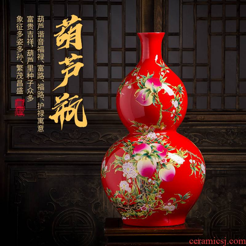 459 China jingdezhen ceramics f peach red bottle gourd of large vases, sitting room adornment handicraft furnishing articles