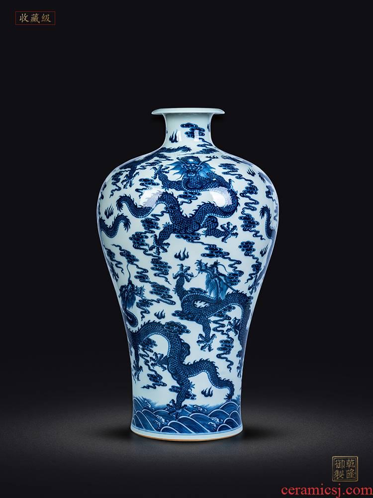 Jingdezhen ceramics big vase imitation yongzheng maintain blue - and - white YunLongWen mei bottles of Chinese style sitting room adornment is placed