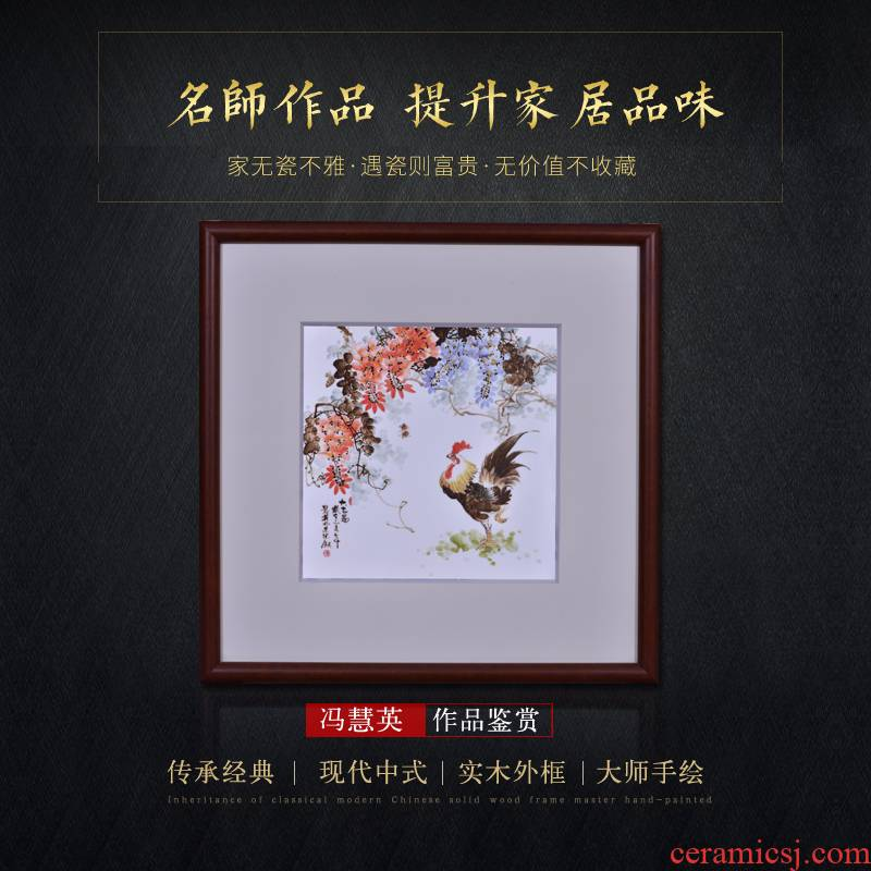 Jingdezhen ceramic masters hand - made fine figure porcelain plate painting murals Chinese style adornment of the sitting room porch place that hang a picture