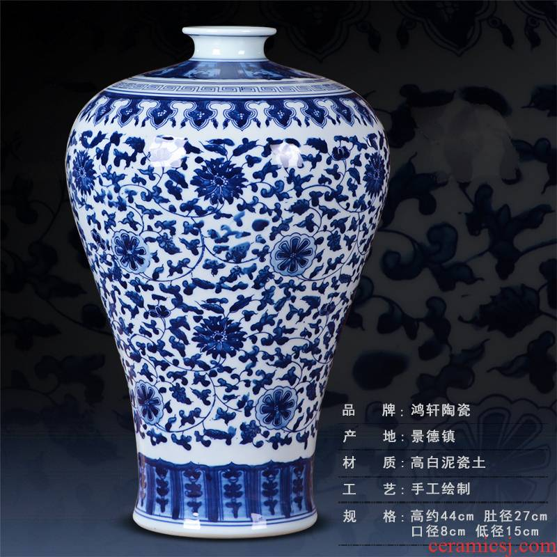 Antique blue and white porcelain of jingdezhen ceramics flower bottle arranging flowers sitting room classical household adornment handicraft furnishing articles