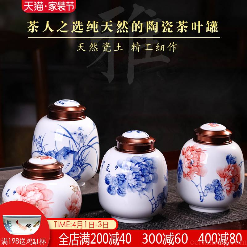 Jingdezhen ceramic caddy fixings large blue and white hand tea sealed tank receives half jins to Chinese wind household