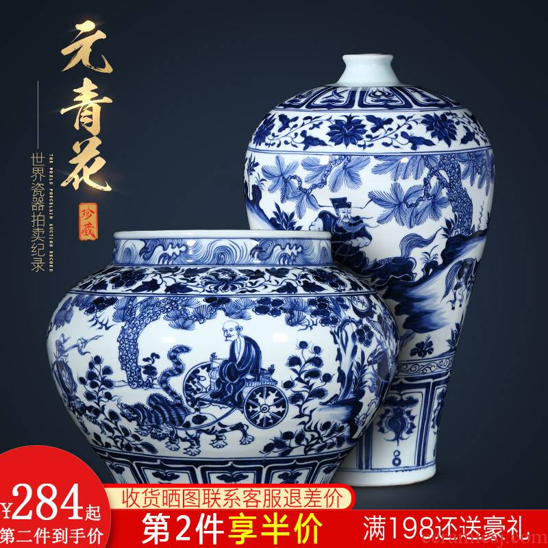 Jingdezhen ceramic vase hand - made archaize yuan blue and white guiguzi down big pot sitting room place, home decoration