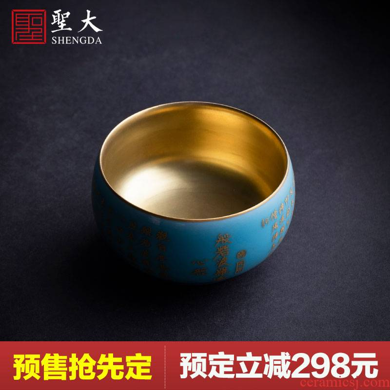 "Santa teacups hand - made ceramic kungfu azure glaze principal ""heart sutra"" gold wall cup cup of jingdezhen tea service master"