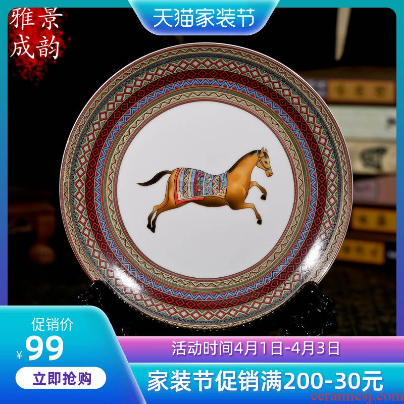 Jingdezhen ceramics modern horse furnishing articles decorative porcelain ceramic plate hanging dish decorative arts and crafts sitting room