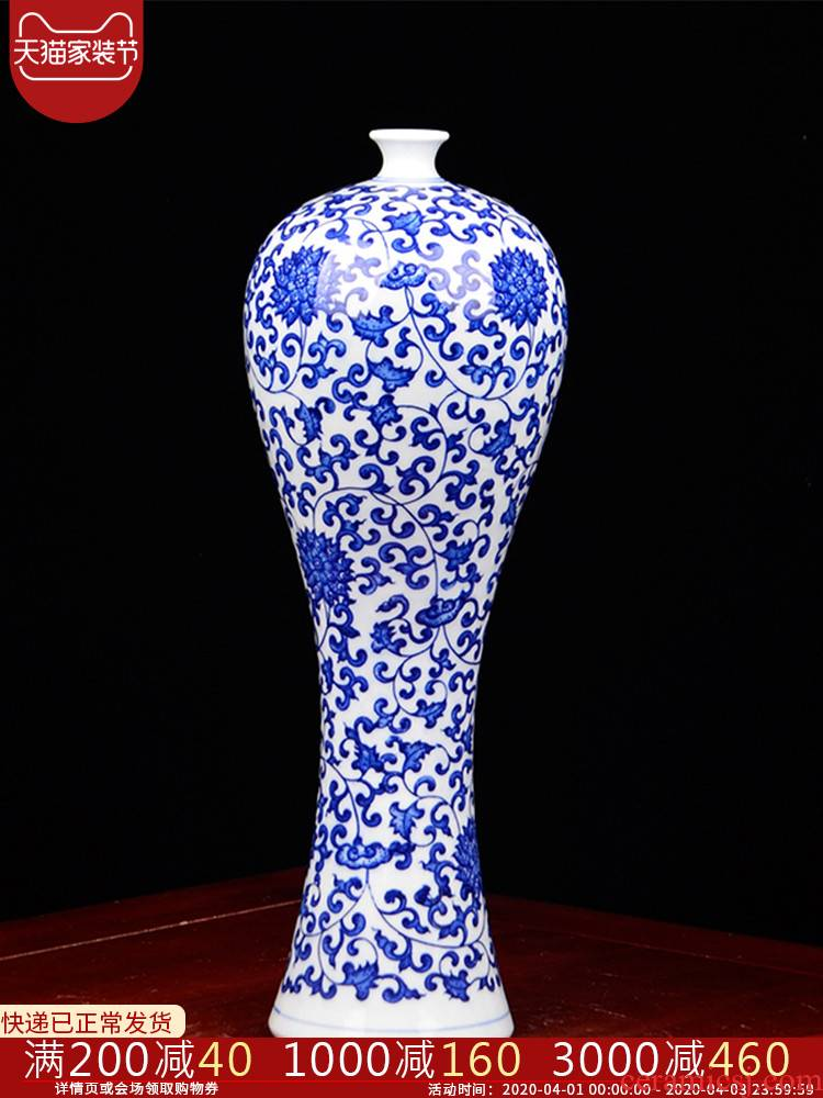 Jingdezhen ceramics antique blue and white porcelain vases, flower arrangement is little bottles of home sitting room adornment is placed the j9