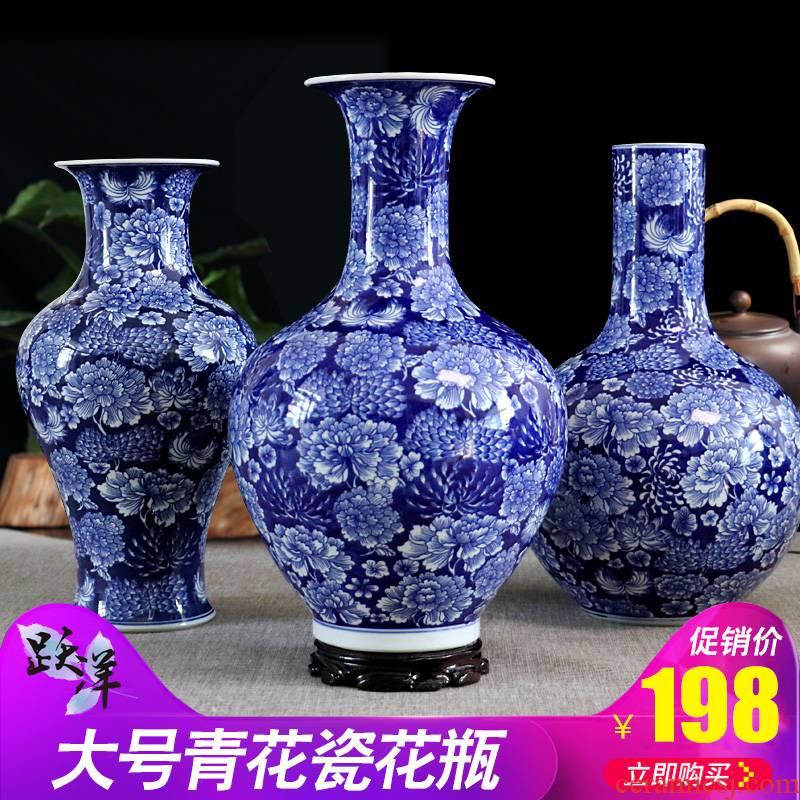 Blue and white porcelain of jingdezhen ceramics vase archaize furnishing articles dried flower arranging flowers sitting room adornment design desktop counter
