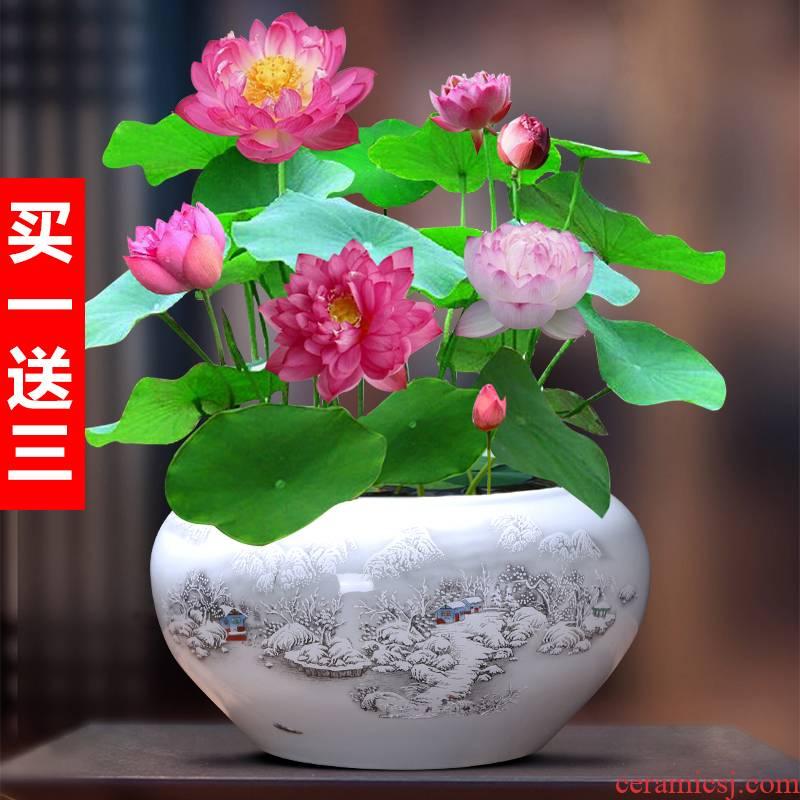 Jingdezhen ceramic aquarium fish bowl place large goldfish turtle writing brush washer aquarium water lily pot cylinder