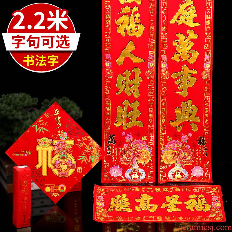 2.2 meters flocking during the Spring Festival couplets couplets business feel couplet housewarming couplet couplet couplet of blue and white porcelain