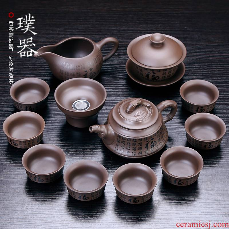 A complete set of violet arenaceous xi shi pot of kung fu tea set home office contracted zhu clay teapot teacup fair keller