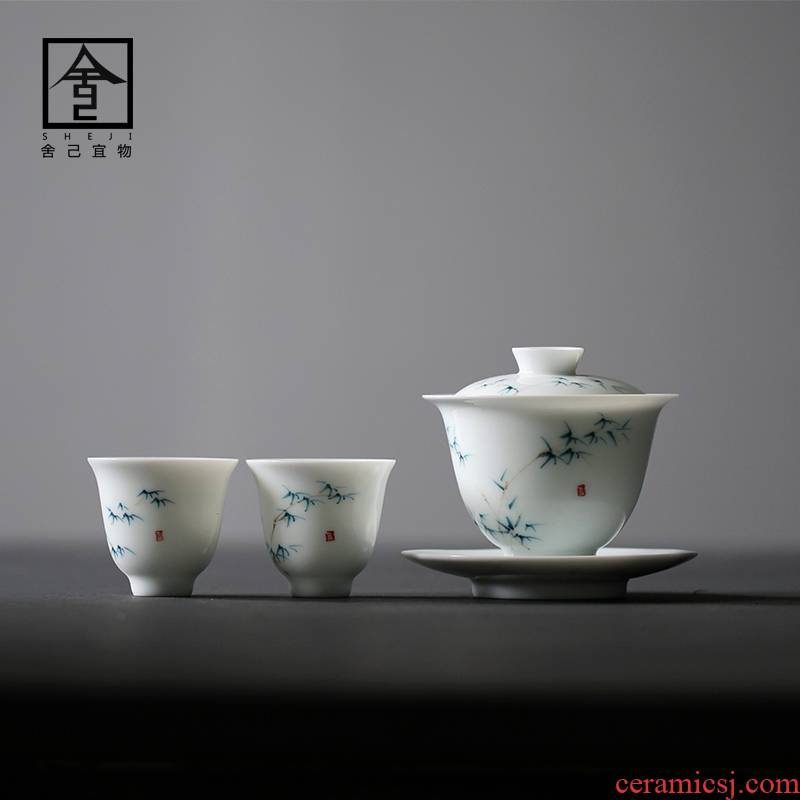 Only three tureen jingdezhen porcelain tea bowl household porcelain hand - made pure manual them thin body Japanese kung fu