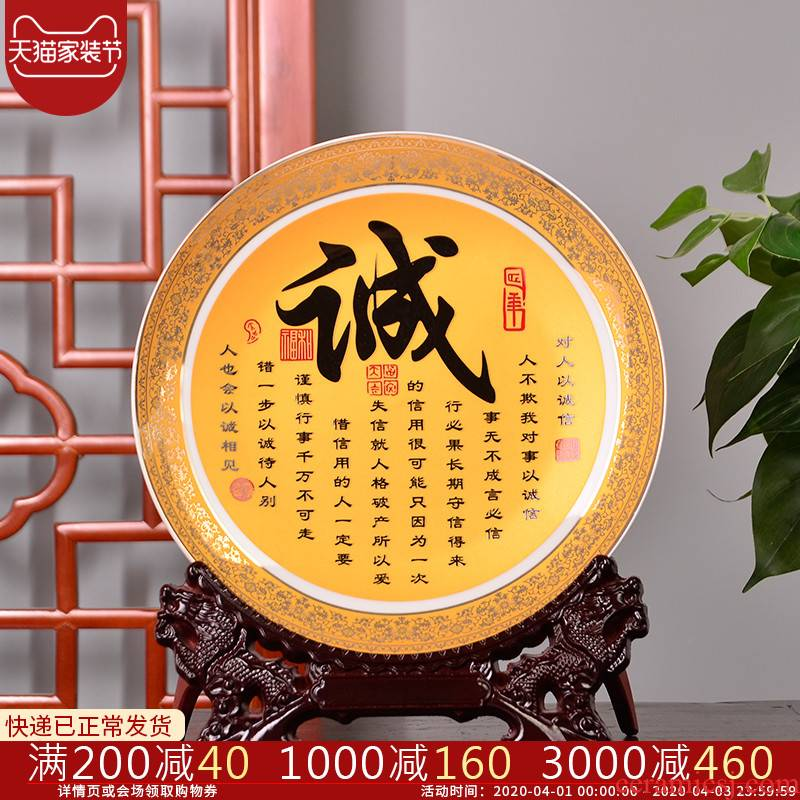 Hc - g01 jingdezhen chinaware paint plate hanging dish is I and fashionable home act the role ofing handicraft furnishing articles gift