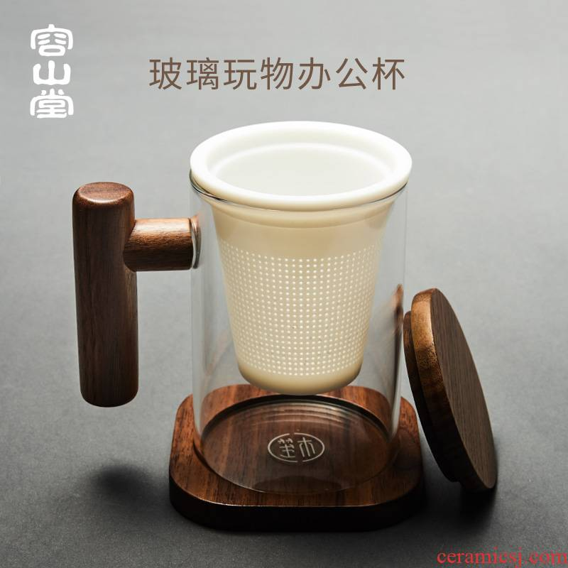 RongShan hall make tea tea glass ceramic separation tank filter with cover keller cup office wood handle