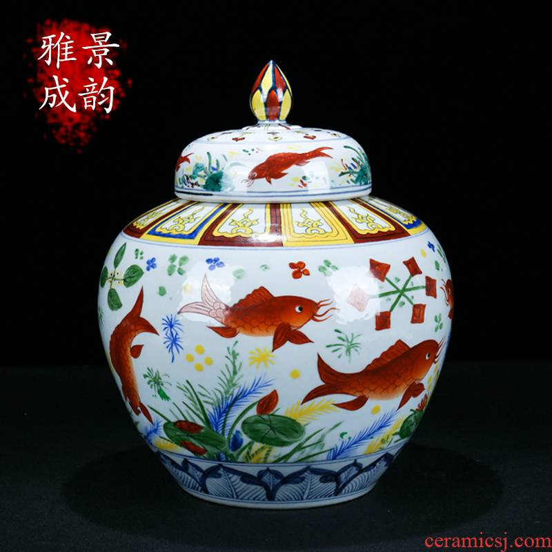 I and contracted jingdezhen ceramics colorful fish and algae cover pot decorative furnishing articles gm caddy fixings storage tank porcelain