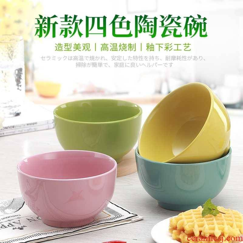 Creative ceramic lovely color 5.5 inch large rice bowls of household rainbow such as bowl bowl of porridge students high thickening