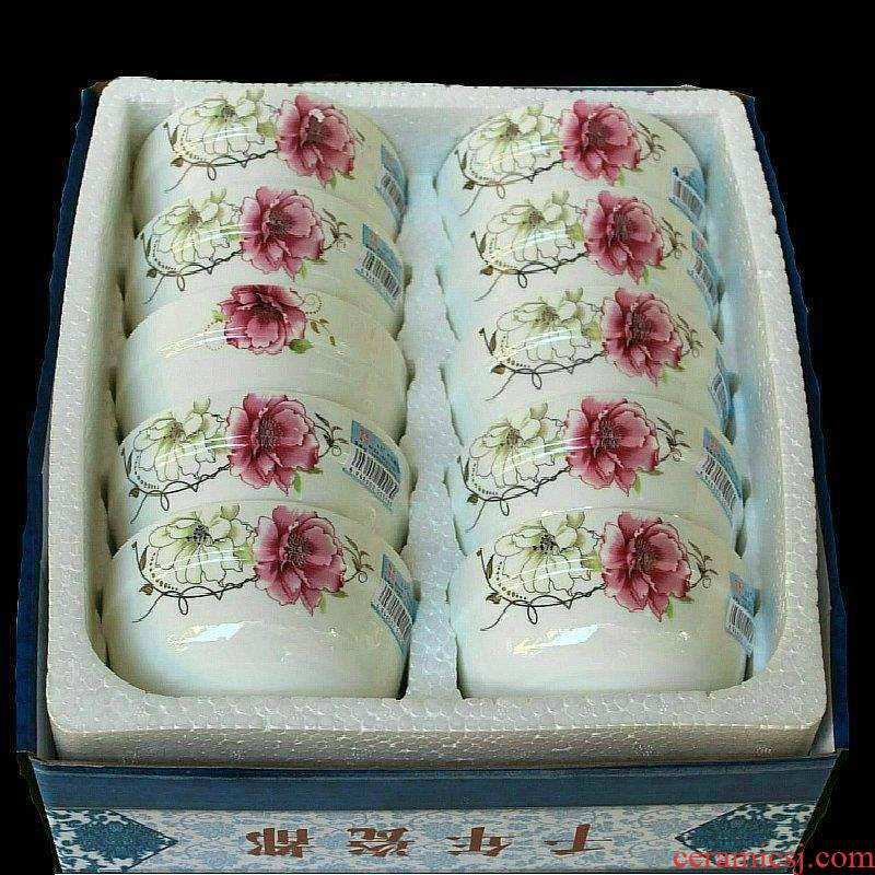 Household rice bowls 10 pack 】 【 bowls of jingdezhen ceramic bowl 4.5 inches can use microwave rude in a box