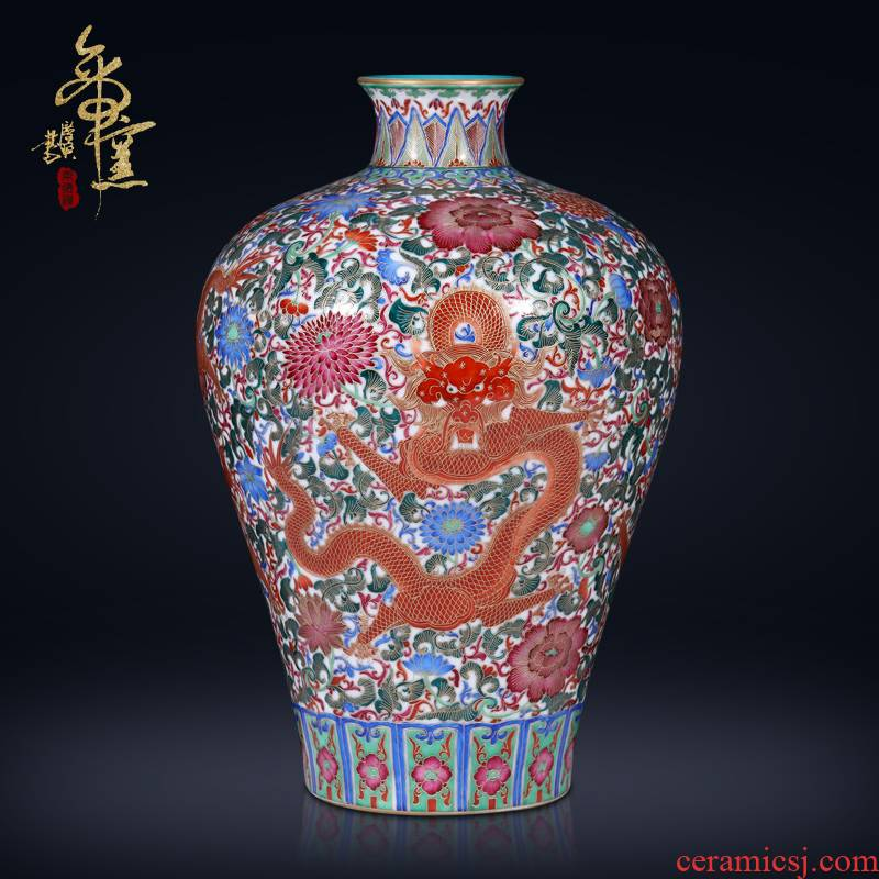 Jingdezhen ceramics imitation the qing qianlong enameled wire inlay dragon mei bottles of Chinese style living room porch TV ark, furnishing articles