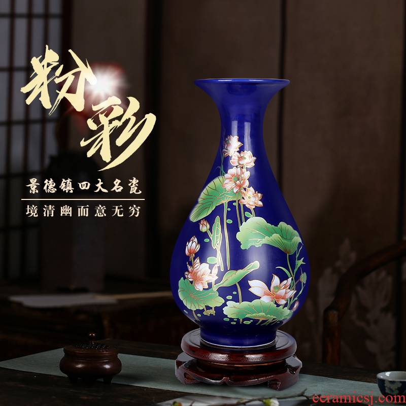 132 bottles of Chinese contracted sharply jingdezhen ceramics glaze vase pastel lotus home sitting room adornment is placed