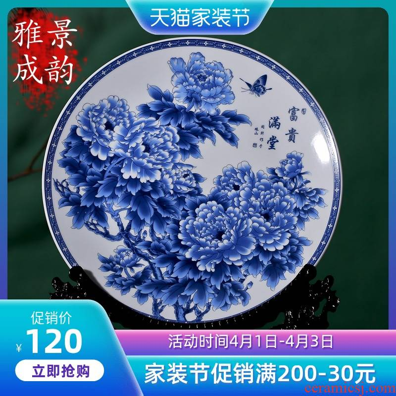 Jingdezhen blue and white contracted and I adornment ornament porcelain ceramic decoration hanging dish furnishing articles porcelain suits for