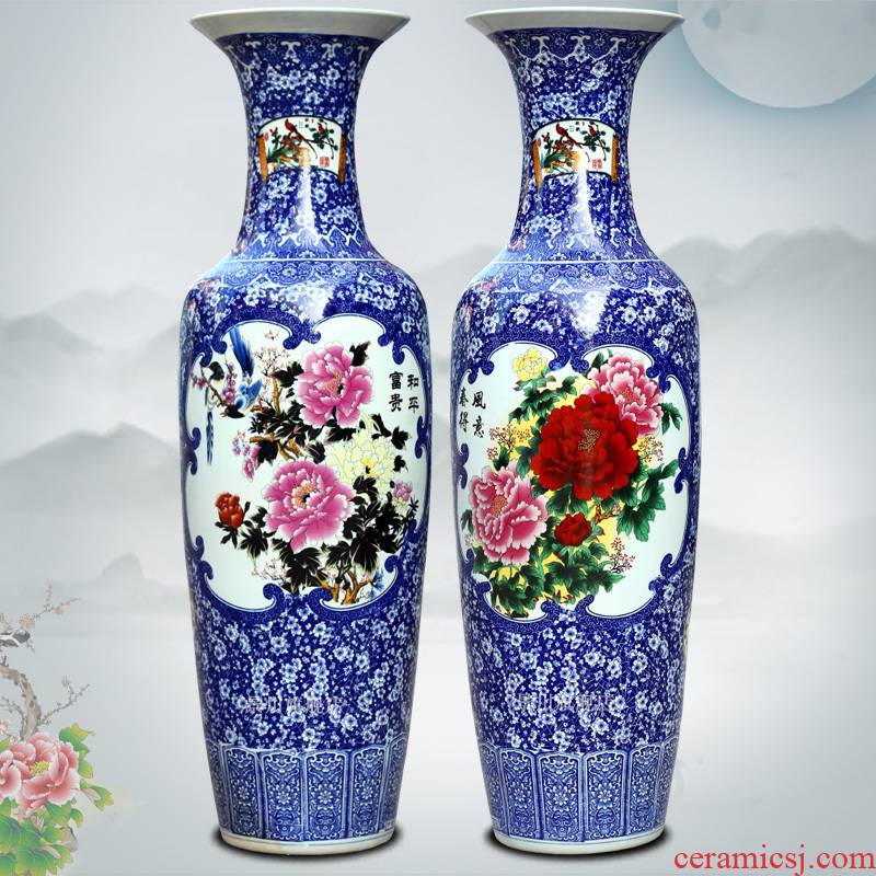 Archaize of jingdezhen ceramic powder enamel vase peony flowers prosperous big home sitting room be born flower arranging the study furnishing articles
