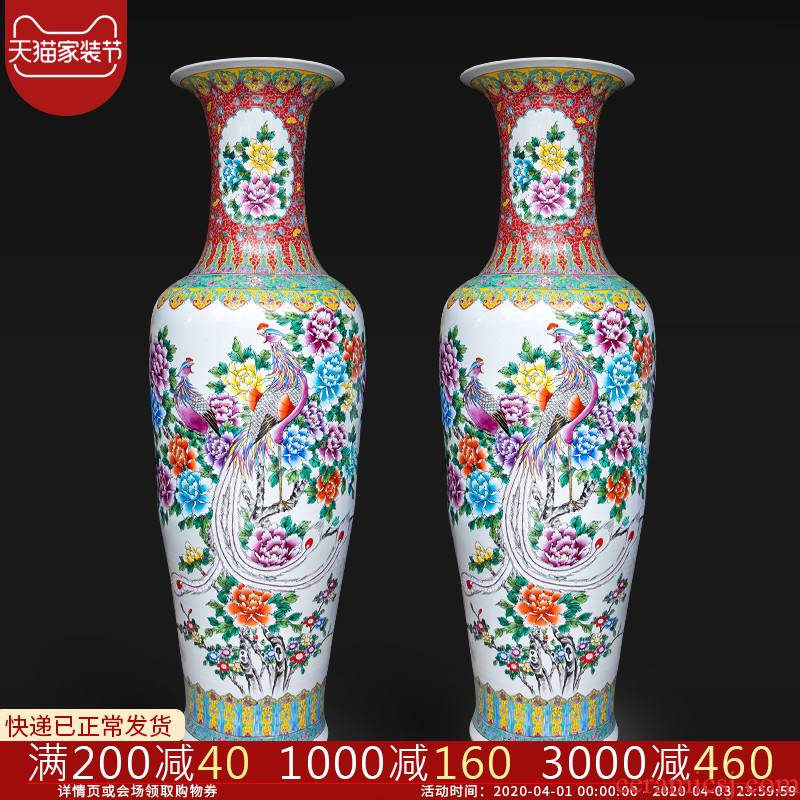 Hand draw Chinese wind rose porcelain of jingdezhen ceramics of large vases, furnishing articles ornaments hotel opening gifts
