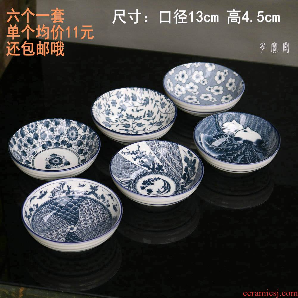Ceramic bowl household Japanese - style tableware and rice bowls rainbow such use blue light expressions using thread meal bowl gift packages