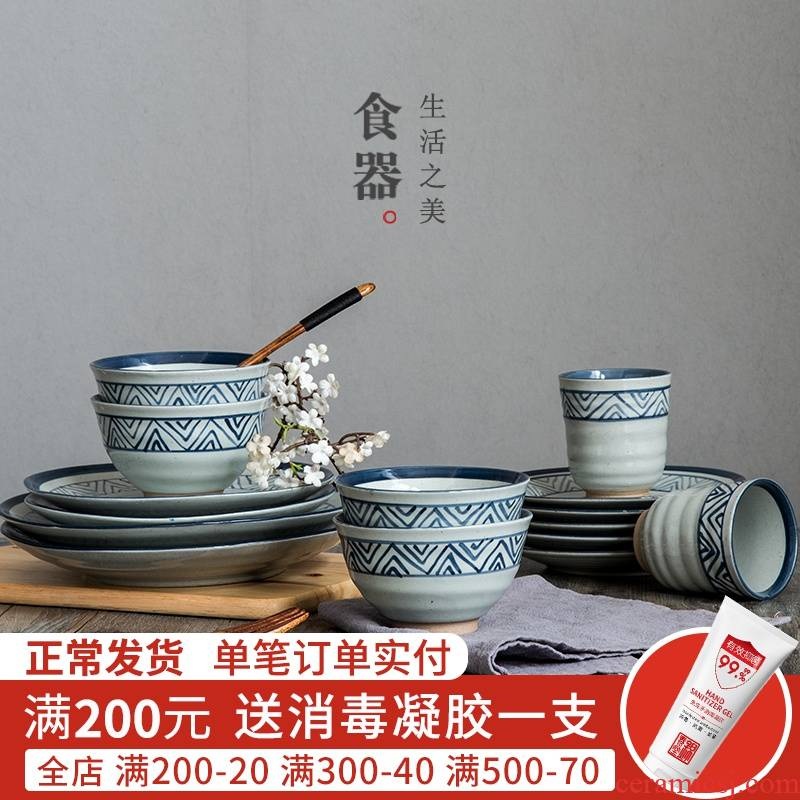 Jian Lin, Japanese ceramics tableware creative household large plate plate disk bowl of blue winds don small pure and fresh and beautiful cuisine