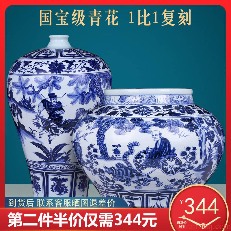 Jingdezhen ceramic vases, antique yuan blue and white porcelain Chinese style household living room TV ark adornment rich ancient frame furnishing articles