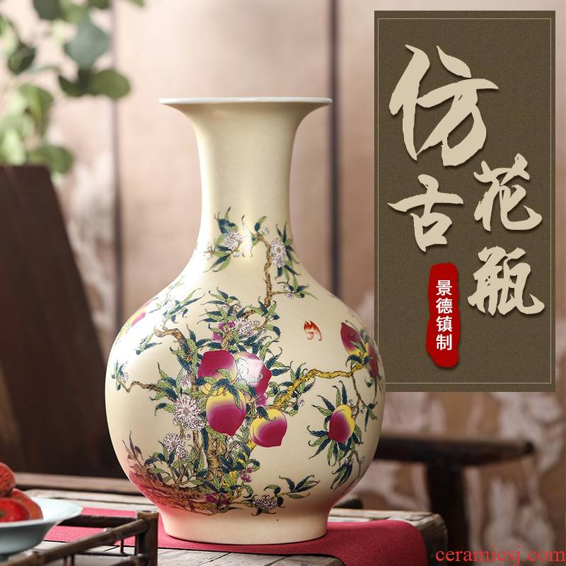 Xiantao live figure 417 jingdezhen ceramics vase gold bottle name plum modern fashionable household decoration furnishing articles