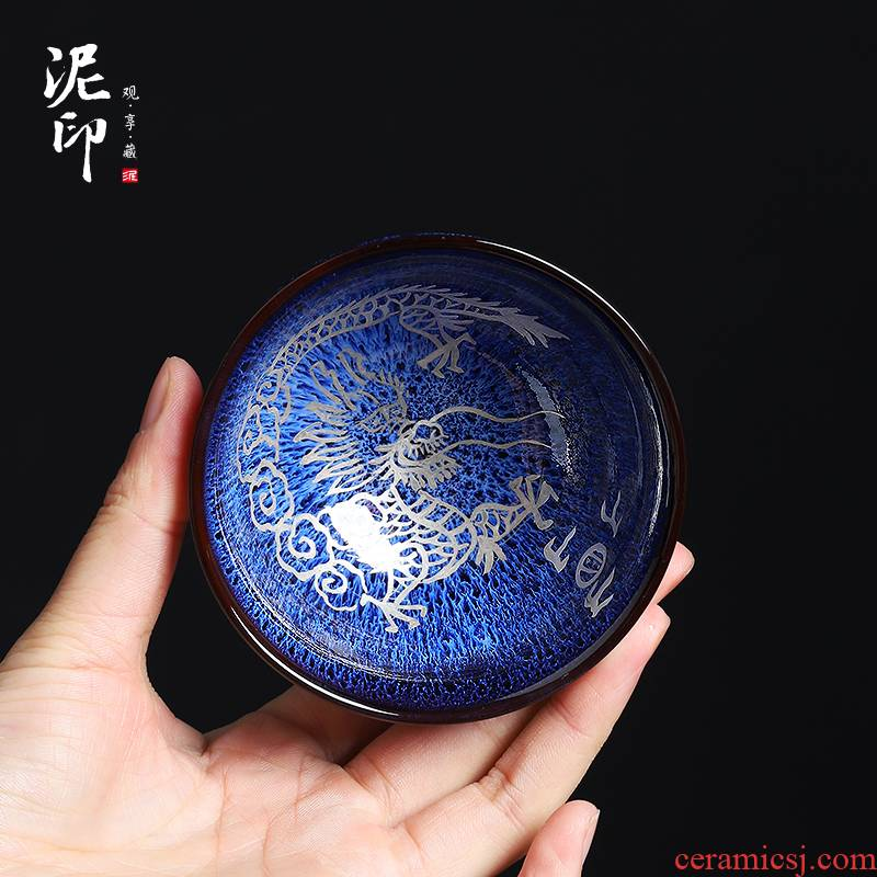 Mud seal up built lamp cup drawing glaze hand - made ceramic tea master cup silver cup longfeng single cup gift boxes