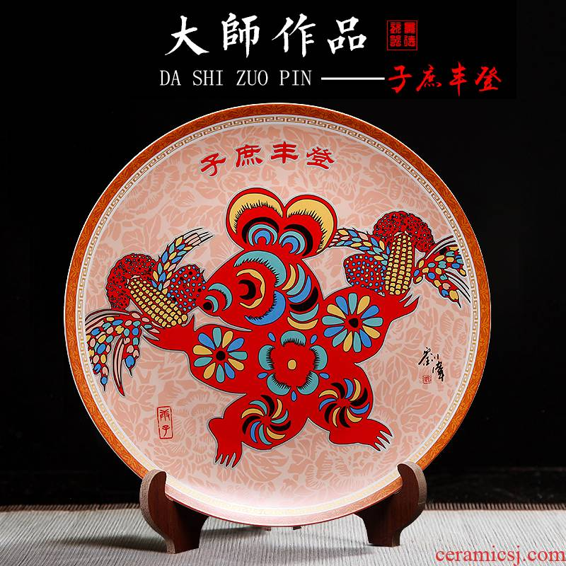 Jingdezhen ceramics decoration plate of new Chinese style household rich ancient frame hang dish sitting room office handicraft furnishing articles