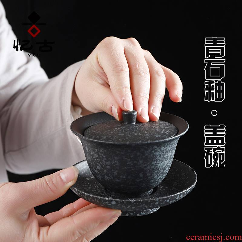 Have ancient bluestone home office only three tureen kung fu tea tea bowl to use ceramic cups tureen tea sets