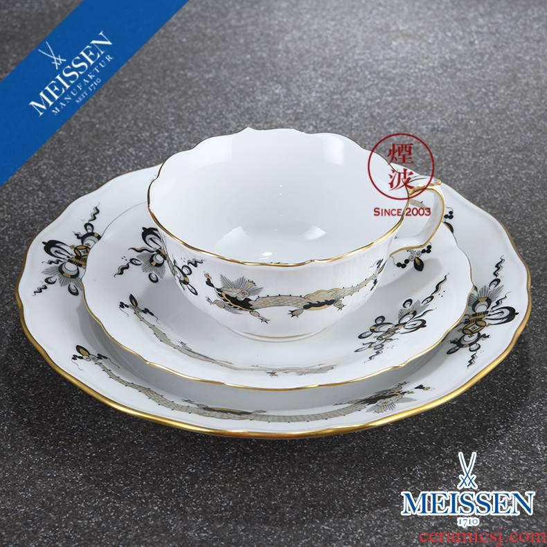 German mason MEISSEN porcelain, black dragon grain fuels the afternoon tea cups tea sets