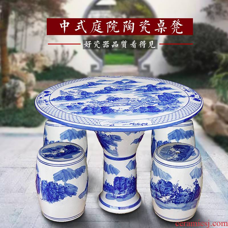Jingdezhen ceramic table who suit round table antique blue and white porcelain decorative balcony is suing courtyard garden chairs and tables