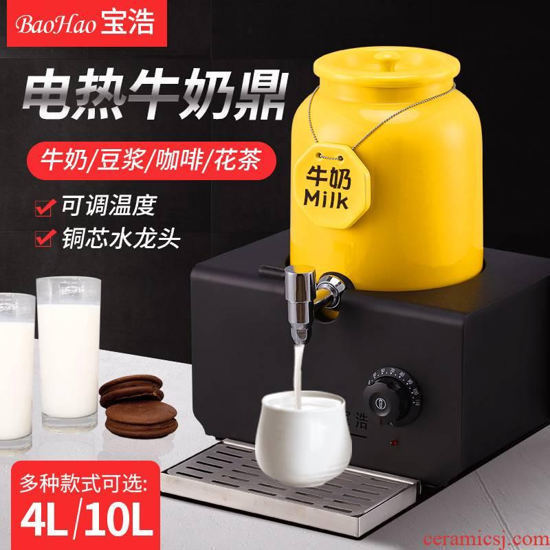 Ltd. and cooled ceramic barrels of milk pot bao hao ultimately responds barrels of fruit juice milk, soya - bean milk electrical heating hotel buffet