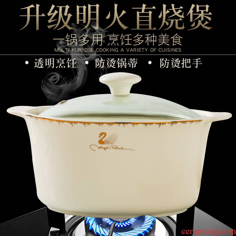 Tableware dishes suit household jingdezhen ceramic bowl up phnom penh European contracted gifts chopsticks ceramic composite plate