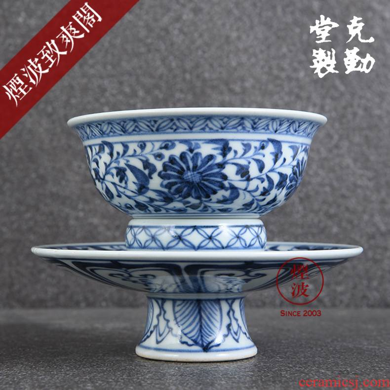 Those hand - made imitation of yuan blue and white porcelain of jingdezhen g frequently hall around branch first bo by grain tea light cup 14