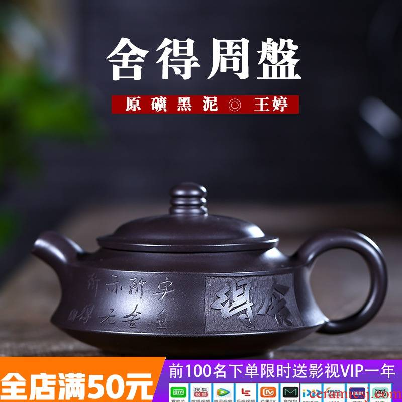 Mud is willing to difference up Zhou Pan yixing it black Mud vivi manual famous travel tea set the teapot