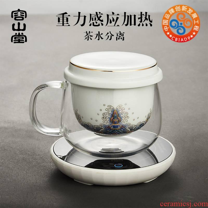RongShan hall, the colored enamel separation of tea, green tea tea glass ceramic inner heating vacuum cup mat tea sets
