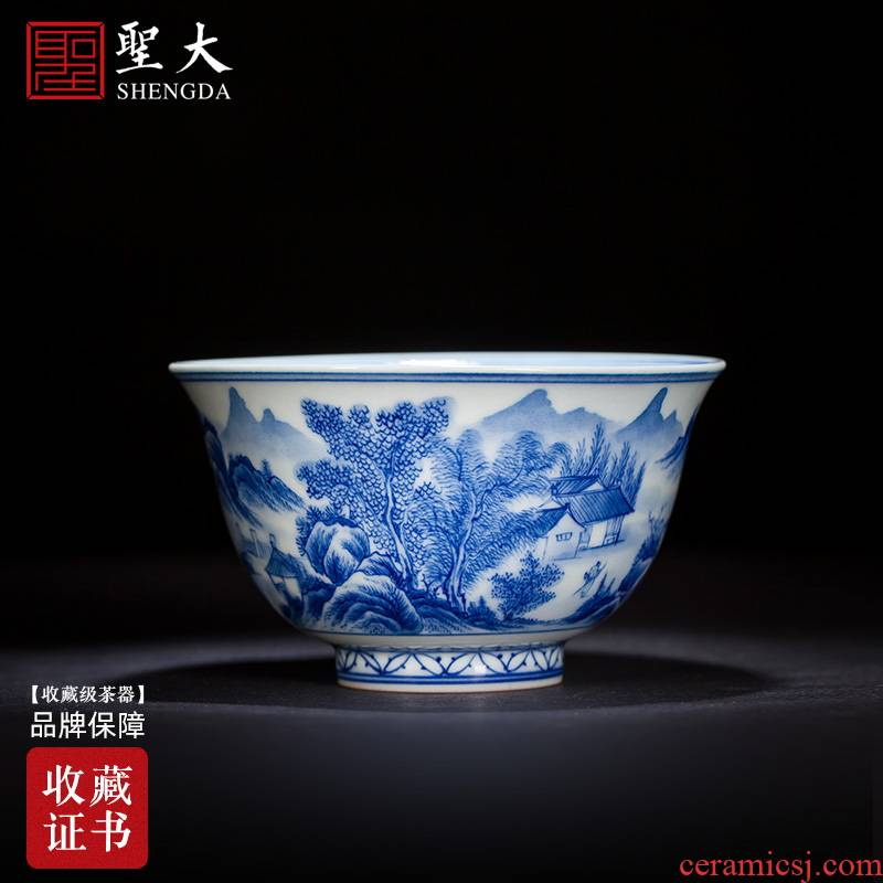 Santa teacups hand - made ceramic kungfu jingdezhen blue and white mountain forest friends maintain master cup sample tea cup tea sets