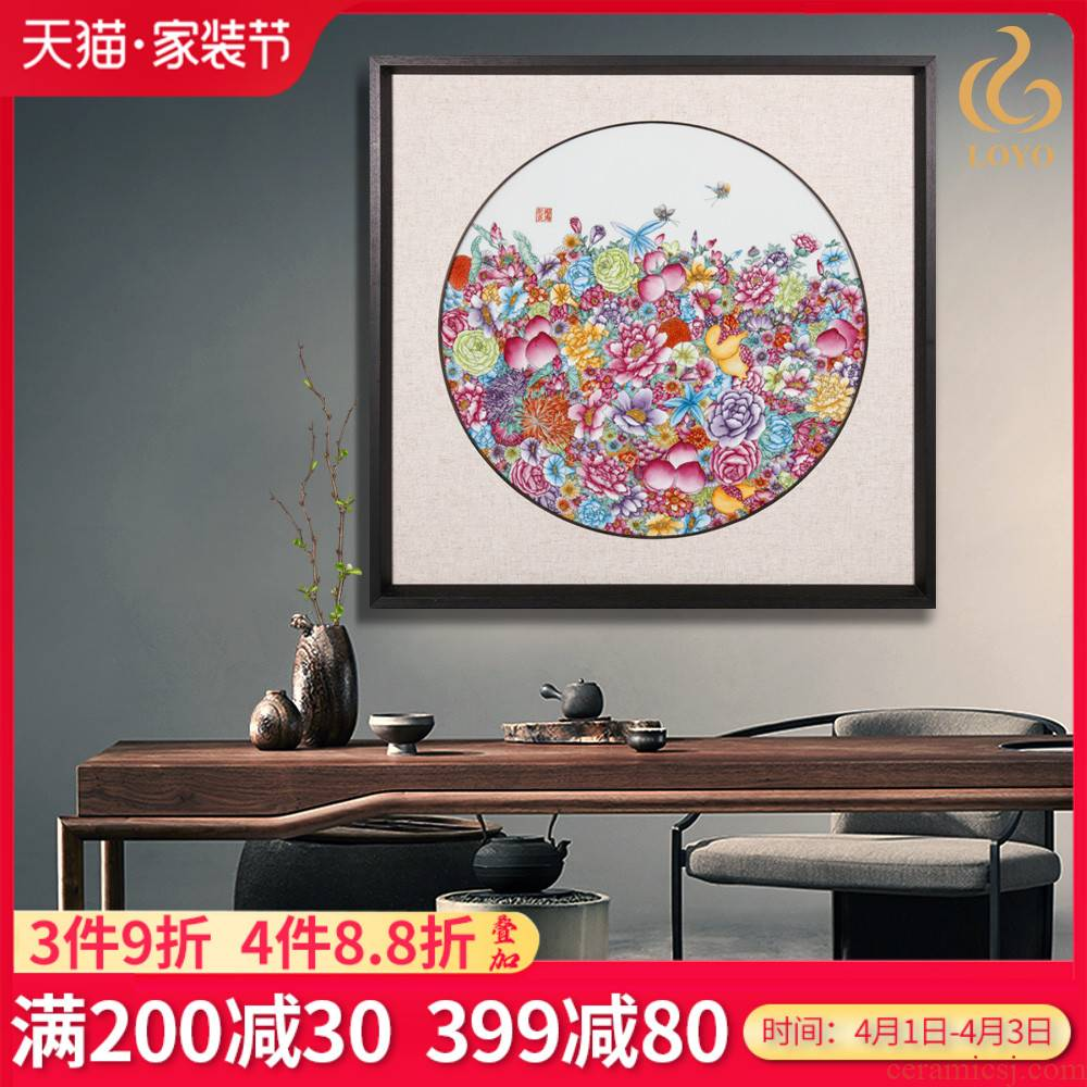 Jingdezhen ceramics powder enamel antique flower porcelain plate of new Chinese style household adornment wall murals porch hang a picture