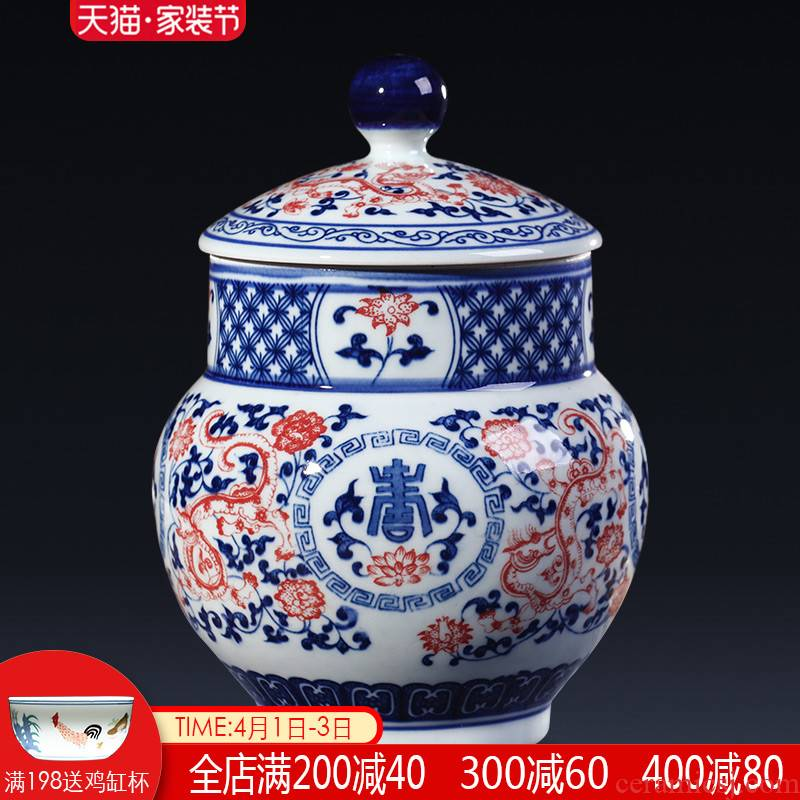 Jingdezhen blue and white ceramics storage tank caddy fixings of new Chinese style living room TV home decoration wine furnishing articles
