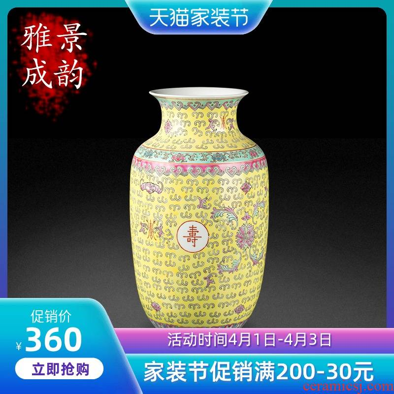 Jingdezhen ceramic powder enamel stays in vases, flower vase decoration place to live in the sitting room porch decoration
