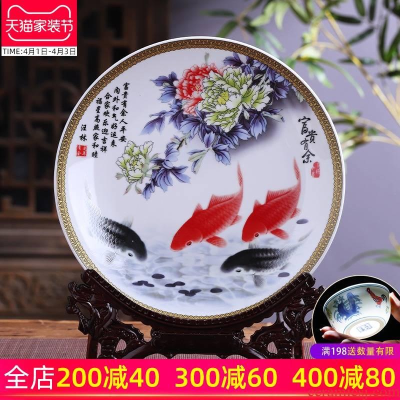 Jingdezhen ceramics hang dish well - off Chinese style household decorative plate living room TV ark, handicraft furnishing articles