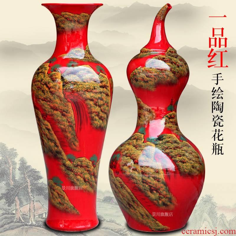 China jingdezhen ceramics high temperature red large vase hand - made landscape painting gourd porcelain decorative furnishing articles