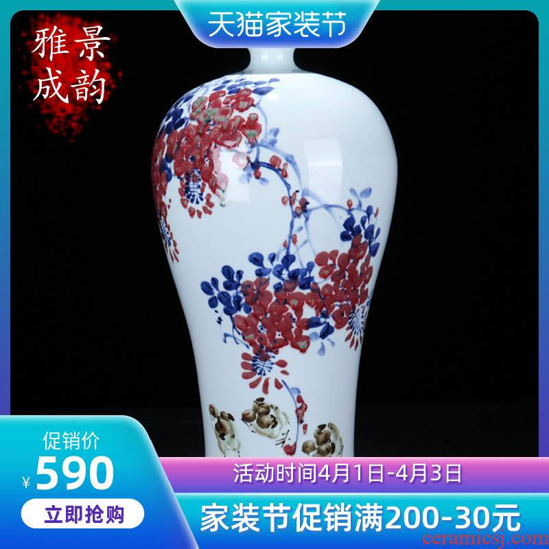 Jingdezhen ceramic new Chinese style manual sabingga sukdun dergici jimbi name plum bottle home sitting room porch porcelain decoration furnishing articles