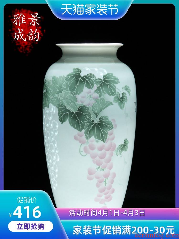 Jingdezhen ceramic vase grape light modern key-2 luxury contracted the new Chinese style art vases, furnishing articles American ideas