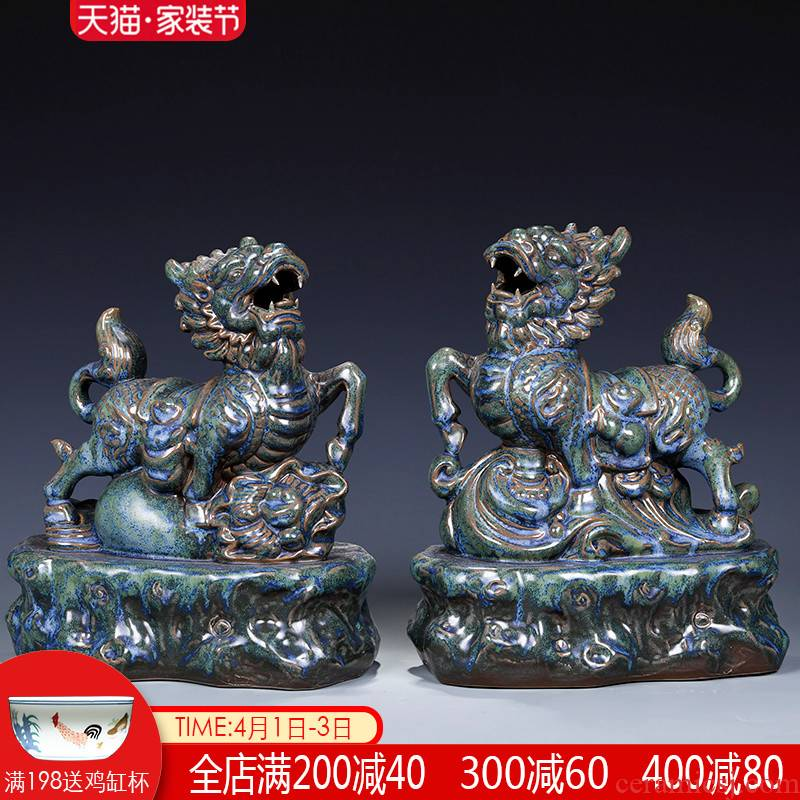 Jingdezhen ceramics kirin office furnishing articles using a pair of new Chinese style and the sitting room porch decoration decoration