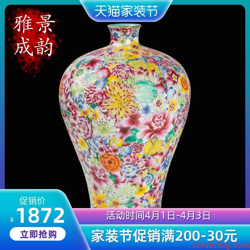 Jingdezhen ceramic checking antique porcelain enamel see colour flower vase decoration furnishing articles