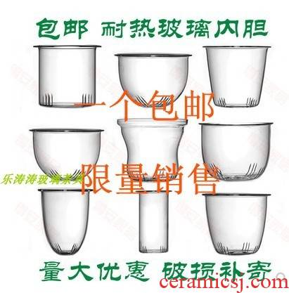 The Heat - resistant glass tea cup enamel - lined filtered water separation) glass with cover home office lady